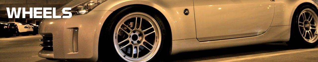 wheels-1280x250