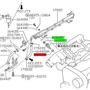 RB26 INSULATOR KIT