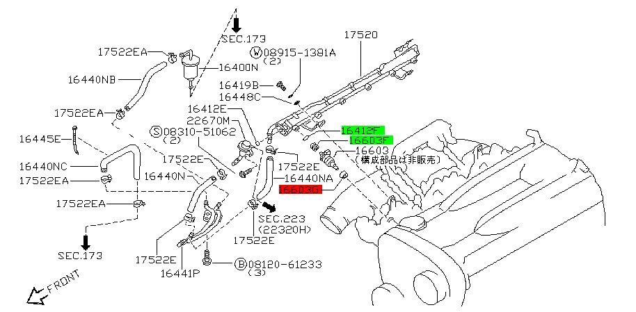 rb26dett fuel injector seal kit