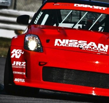 Nissan Race Shop -